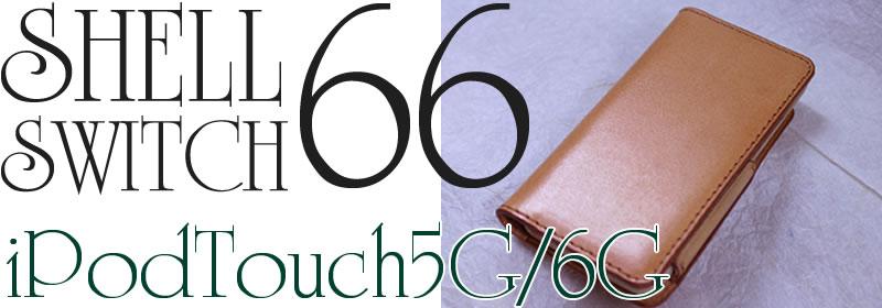 SHELL66