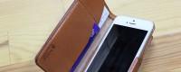 iPhone対応ケースのオプションポケットを追加